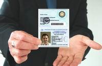 Порядок оформления разрешения на работу иностранным гражданам